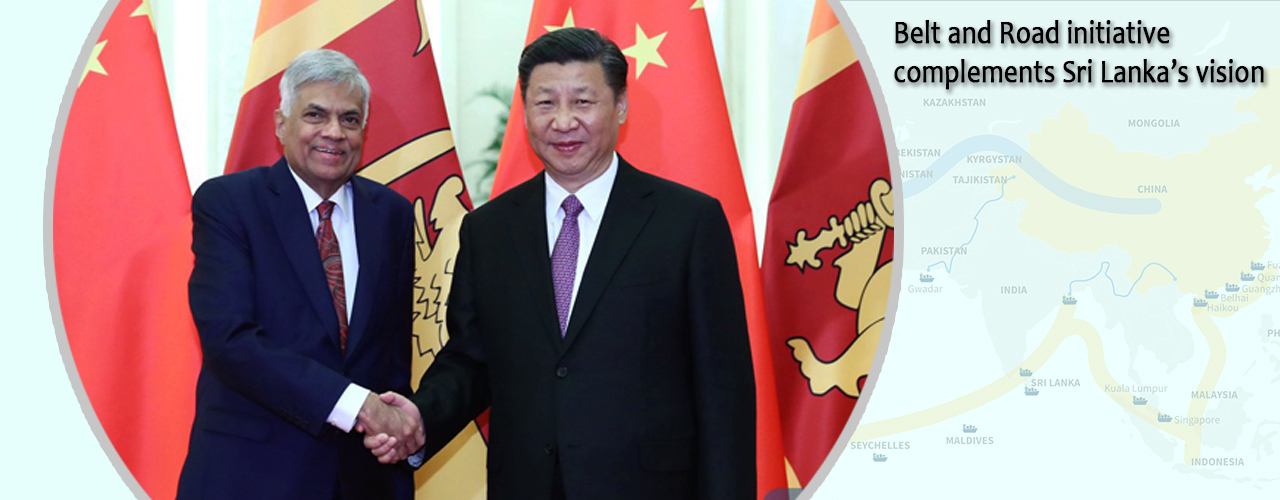 Belt and Road initiative complements Sri Lanka's vision
