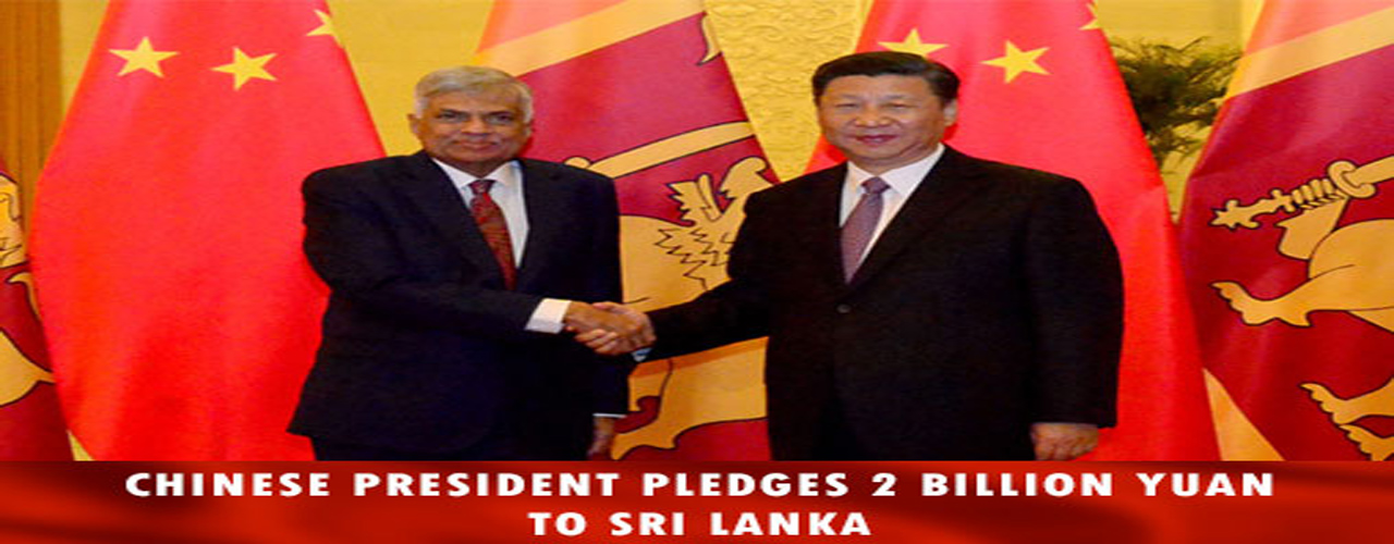 Chinese president pledges 2 billion yuan to Sri Lanka