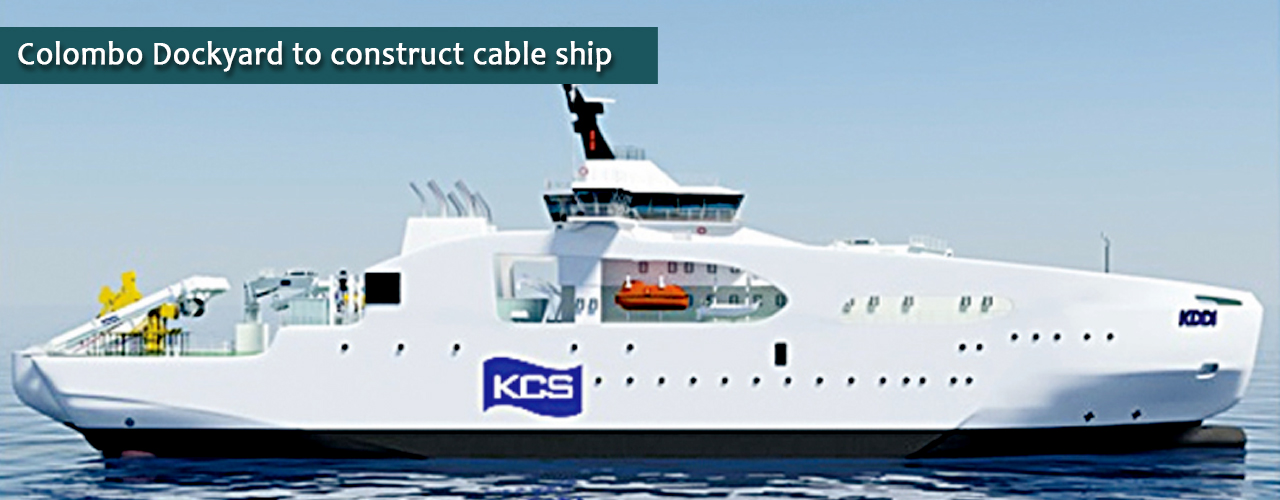Colombo Dockyard to construct cable ship