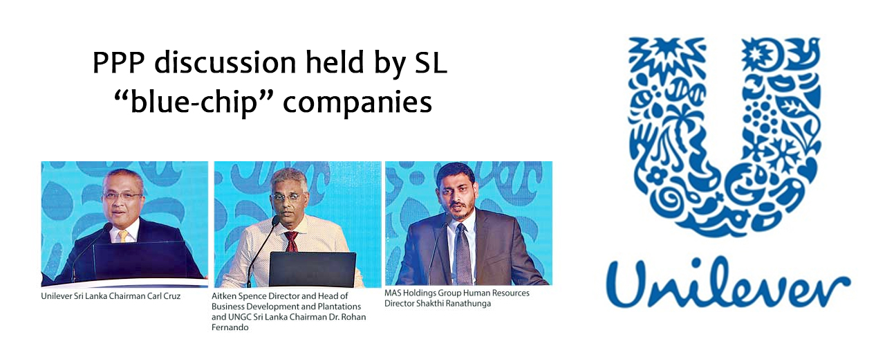 """PPP discussion held by SL """"blue-chip"""" companies"""