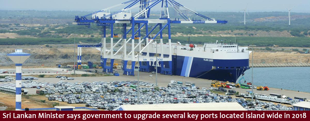 Sri Lankan Minister says government to upgrade several key ports located island wide in 2018