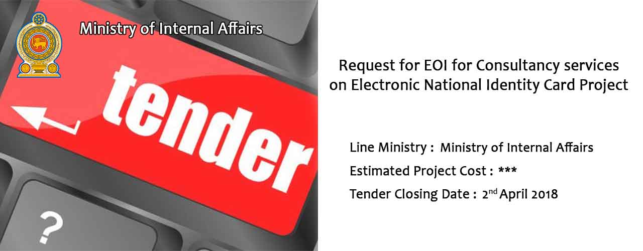 Request for EOI for Consultancy services on Electronic National Identity Card Project