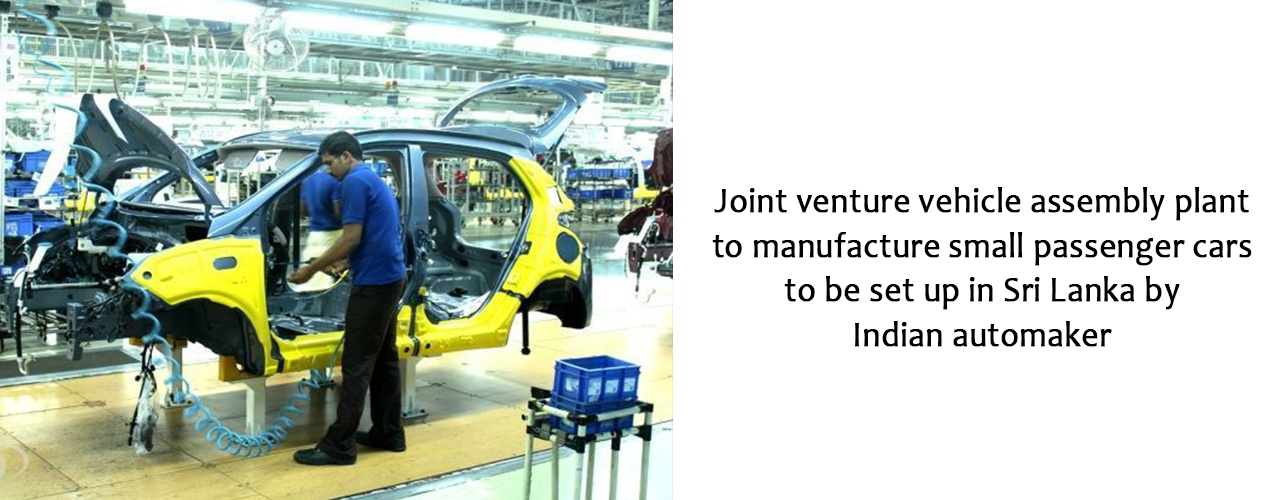 Joint venture vehicle assembly plant to manufacture small passenger cars to be set up in Sri Lanka by Indian automaker
