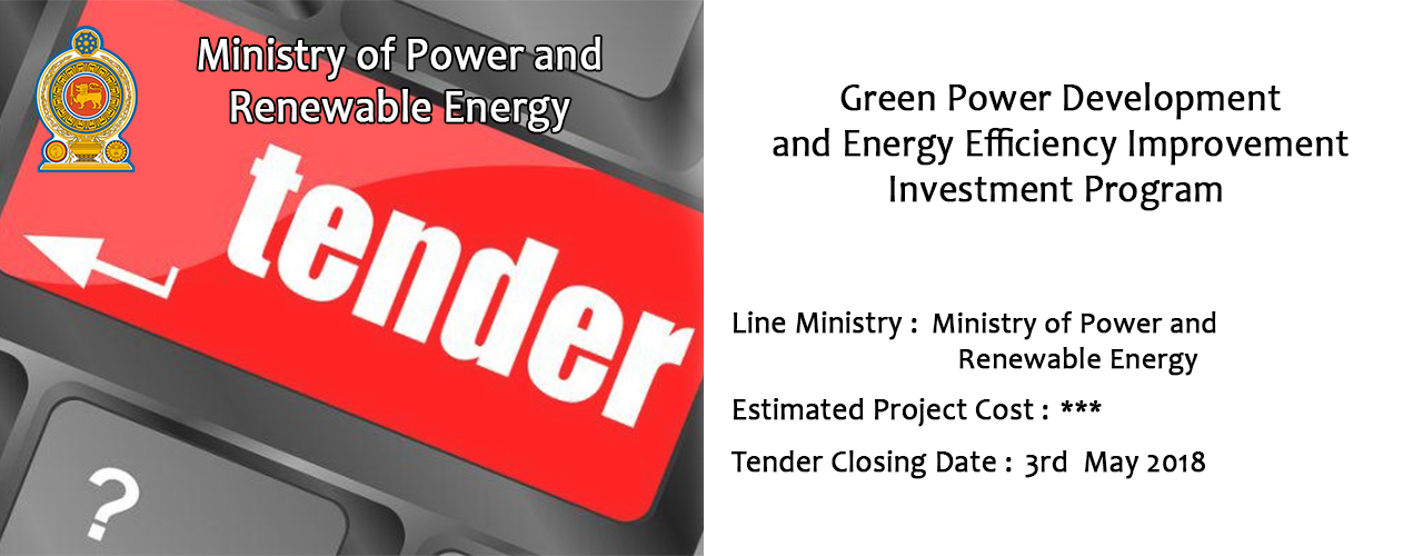 Green Power Development and Energy Efficiency Improvement Investment Program – Tranche 2