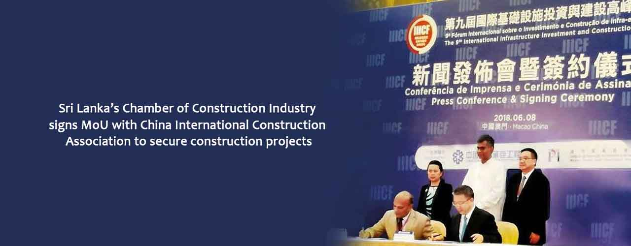 Sri Lanka's Chamber of Construction Industry signs MoU with China International Construction Association to secure construction projects