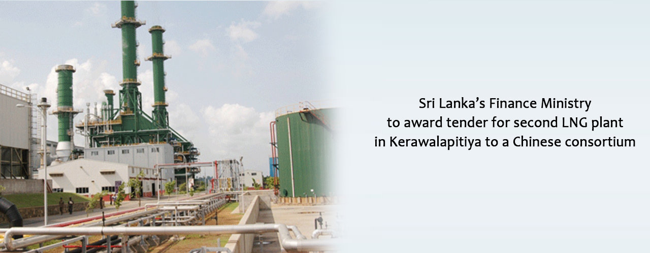 Sri Lanka's Finance Ministry to award tender for second LNG plant in Kerawalapitiya to a Chinese consortium