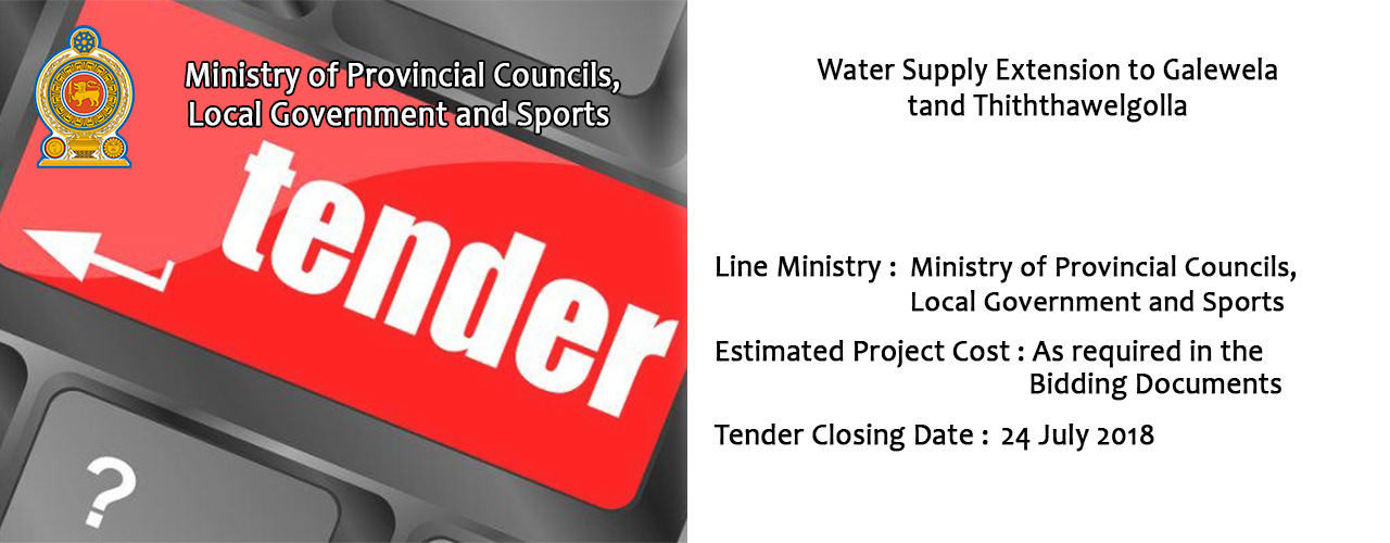 Water Supply Extension to Galewela and Thiththawelgolla