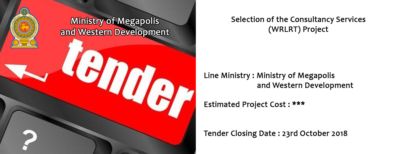 Selection of the Consultancy Services (WRLRT) Project