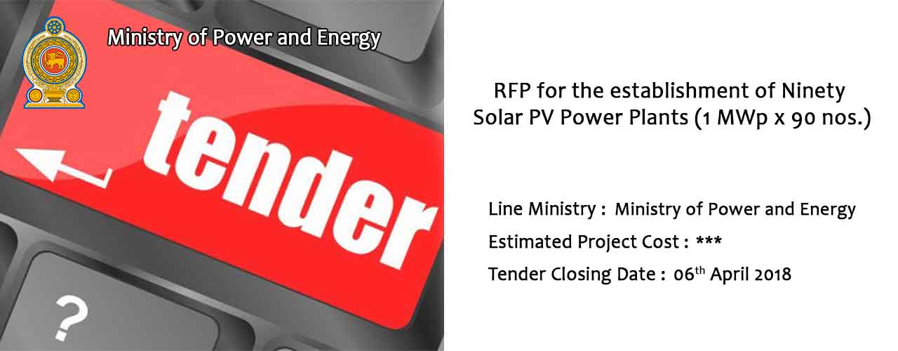 RFP for the establishment of Ninety Solar PV Power Plants