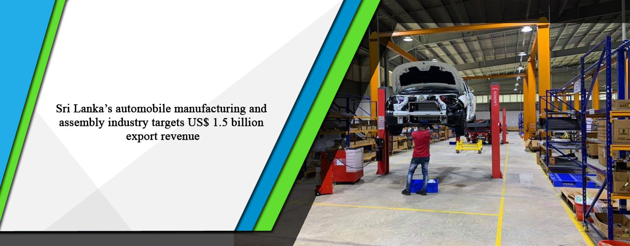 Sri Lanka's automobile manufacturing and assembly industry targets US$ 1.5 billion export revenue