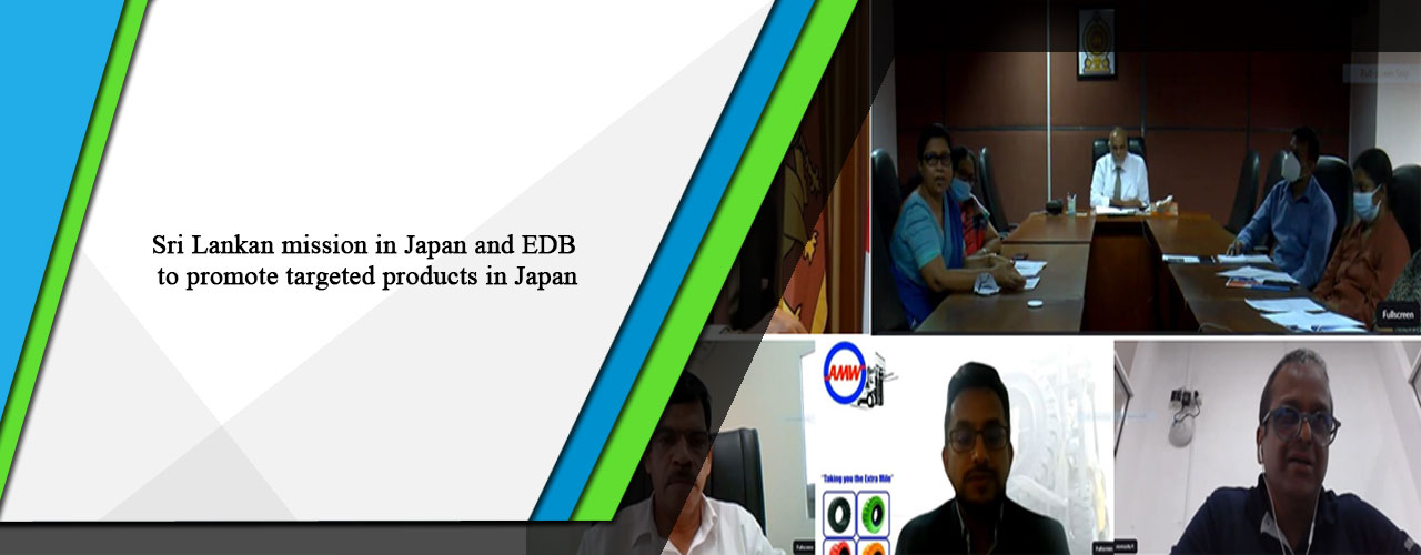 Sri Lankan mission in Japan and EDB to promote targeted products in Japan