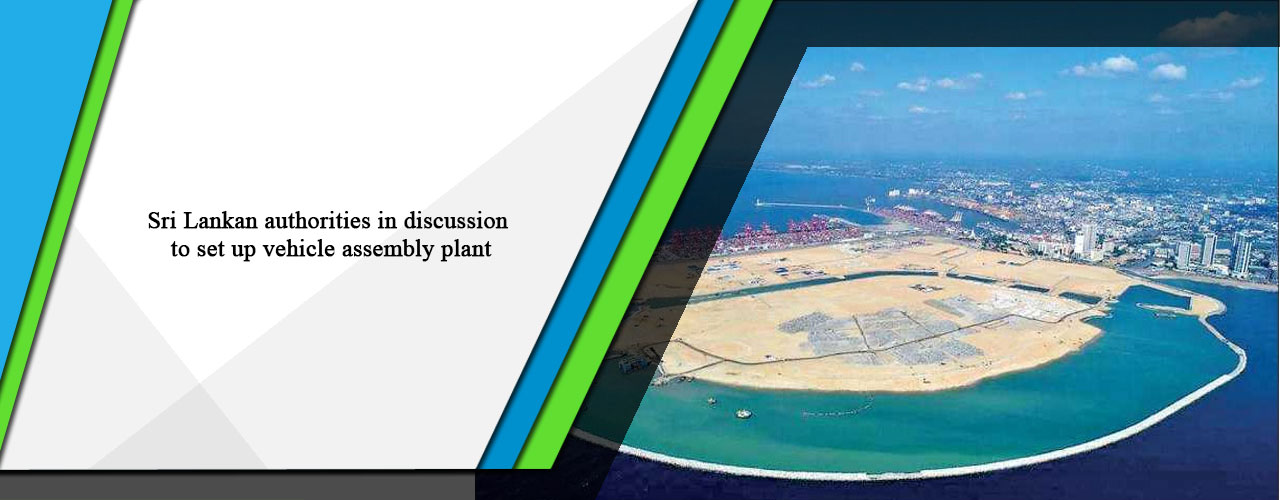 Seminar on Port City Colombo Commission to be held in Colombo next month