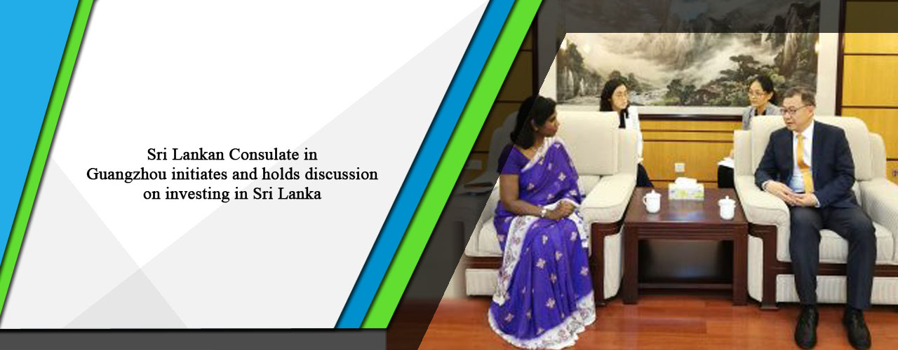 Sri Lankan Consulate in Guangzhou initiates and holds discussion on investing in Sri Lanka