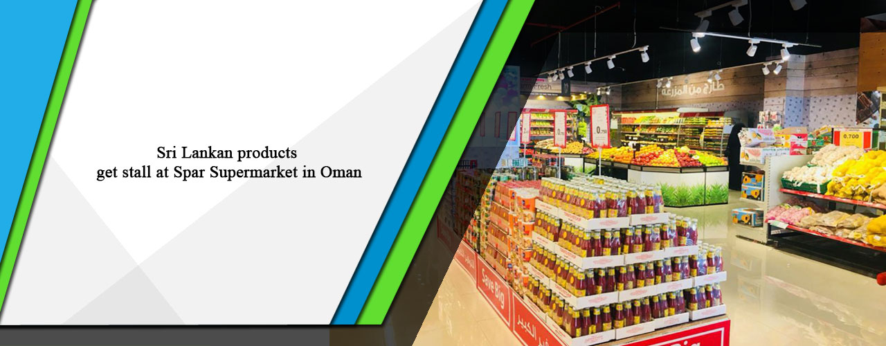 Sri Lankan products get stall at Spar Supermarket in Oman