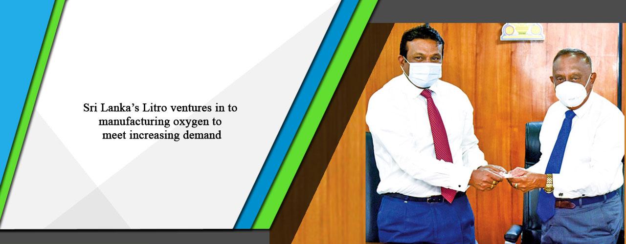Sri Lanka's Litro ventures in to manufacturing oxygen to meet increasing demand