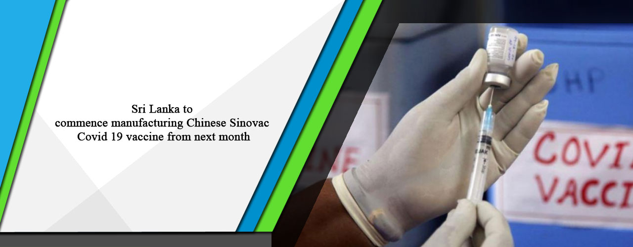Sri Lanka to commence manufacturing Chinese Sinovac Covid 19 vaccine from next month