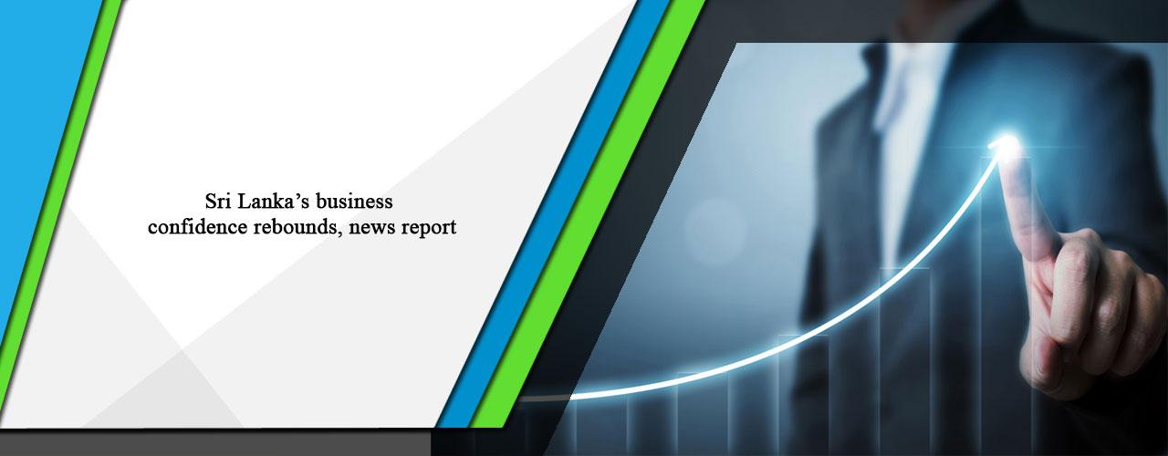 Sri Lanka's business confidence rebounds, news report